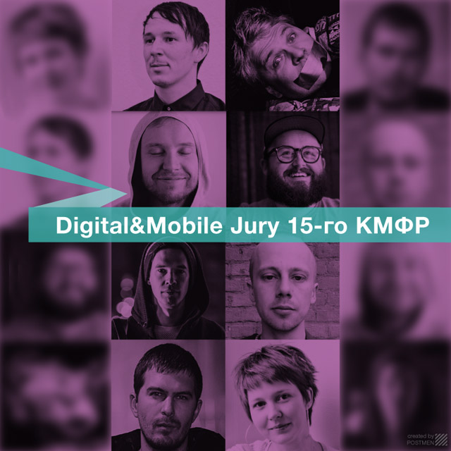 Digital&Mobile жюри 15 КМФР Киев, Украина