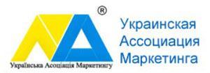 Украинская Ассоциация Маркетинга