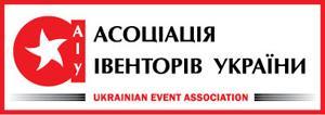Ассоциация Ивенторов Украины, АИУ