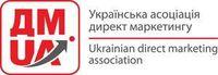 Украинская Ассоциация Директ Маркетинга (УАДМ)