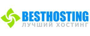 БЕСТХОСТИНГ, Компания