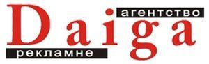 ДАЙГА, Рекламное агентство